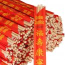 Betisoare din bambus de unica folosinta, set 100 de perechi