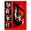 Set sake din ceramica, culoare neagra, premium, 5 piese